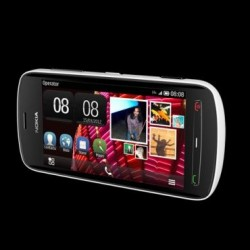 The Nokia PureView 808, Crushes Compact Camera's With Its 41 Megapixel Pictures…