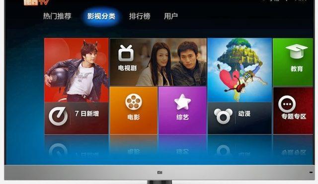 Xiaomi Announce the Mi TV 2, a 49″ Ultra HD 4K Smart TV for $649…