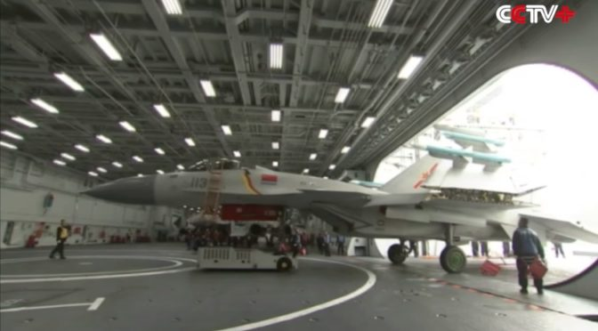 China's New J-15 Fighter Jet Training on the New Liaoning Aircraft Carrier.