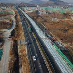 China's New Solar Expressway…